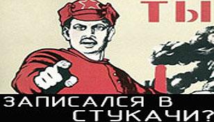 90% киевлян собираются голосовать на выборах мэра столицы, - опрос - Цензор.НЕТ 3035