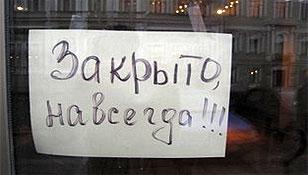 Забороною росіянам спостерігати за виборами Рада дала інструмент для прийняття рішень та дій, - МЗС - Цензор.НЕТ 7782