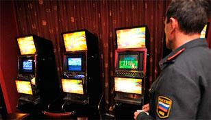 Инструкции охранника казино автоматы слот игры виртуально