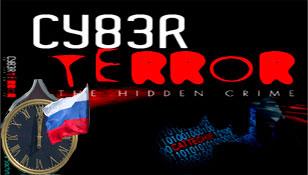 Украинские хакеры одни из самых активных в мире, - исследование - Цензор.НЕТ 9979