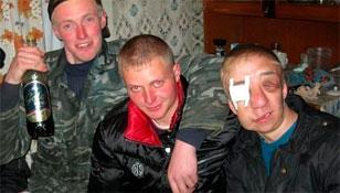 россия водка фото