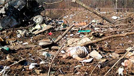 фото погибших авиакатастрофе в синае