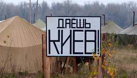 Украинских морпехов в Керчи блокируют российские боевики на БТРах - Цензор.НЕТ 6857