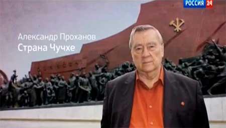 """""""Пьяной, агрессивной и вооруженной самообороны мы боимся больше, чем Правого сектора"""", - жители Донбасса - Цензор.НЕТ 7500"""
