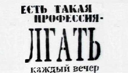 Подробности нападения террористов на погранотряд на Луганщине: силовики отбили три атаки - Цензор.НЕТ 1552