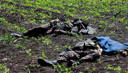 убитые наёмники на украине фото