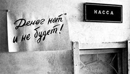 Санкции нанесли по экономике России двойной удар, - Минфин США - Цензор.НЕТ 2606