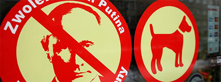"""Турчинов: Нацсовет должен немедленно рассмотреть вопрос о лишении """"Интера"""" лицензии - Цензор.НЕТ 6520"""