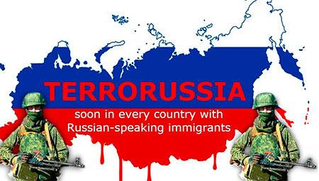 """Боевики чаще нарушают """"режим тишины"""" в Донецкой области, потому что здесь РФ не проводила """"зачистку"""", - Жебривский - Цензор.НЕТ 889"""