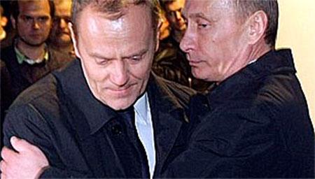 Порошенко создал рабочую группу по возвращению в Украину активов режима Януковича - Цензор.НЕТ 164