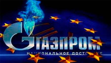 Демчишин надеется, что цена на газ для Украины еще уменьшится - Цензор.НЕТ 8141