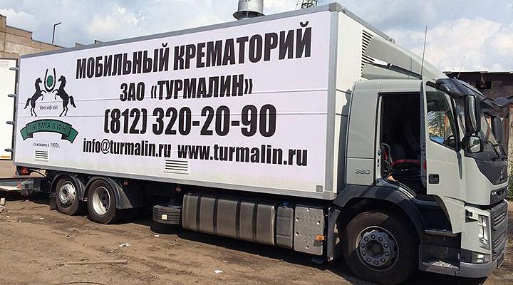 Штайнмайер на днях посетит Киев и Днепропетровск - Цензор.НЕТ 3112