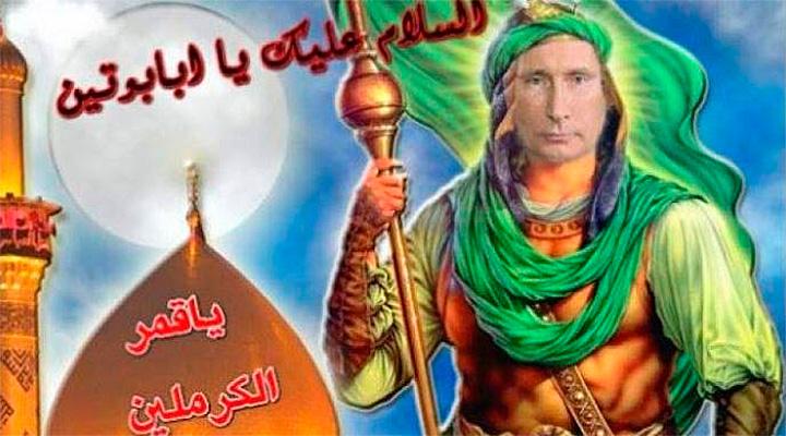 Сирии следует готовиться к парламентским и президентским выборам, - Лавров - Цензор.НЕТ 902
