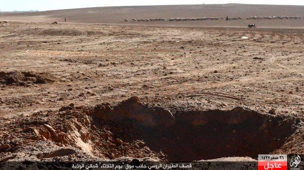 Россия нанесла ракетный удар по Сирии с подлодки в Средиземном море, - Шойгу - Цензор.НЕТ 5535