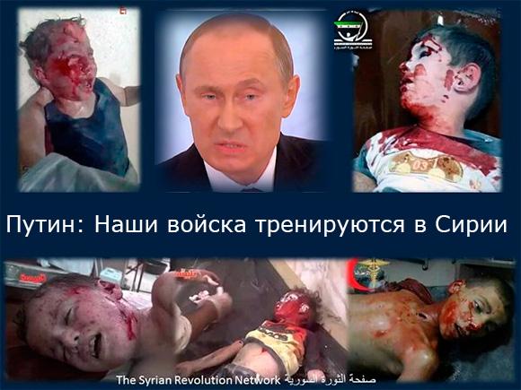 Россия использует кассетные бомбы в Сирии, - Human Rights Watch - Цензор.НЕТ 6862