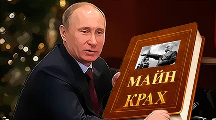 """Глава российского """"Сбербанка"""" прогнозирует дальнейшее падение рубля - Цензор.НЕТ 3701"""