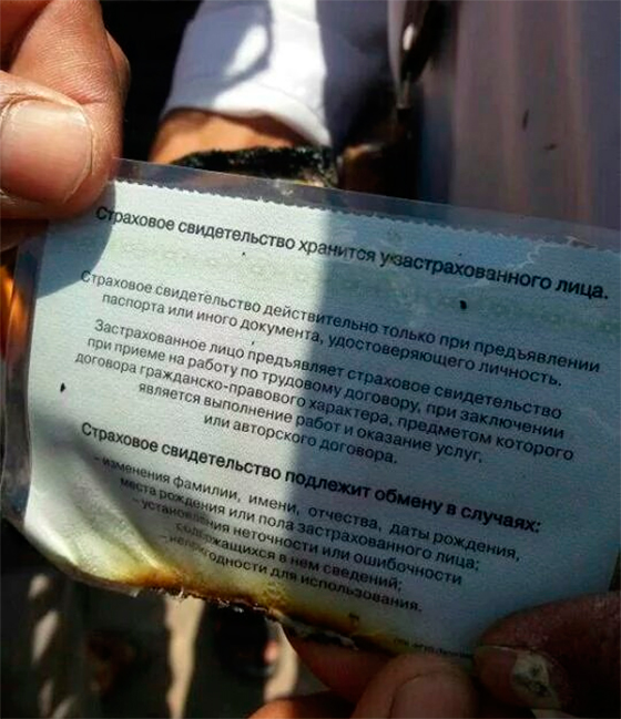 """Журналист показал """"гуманитарку"""" со сбитого в Сирии российского Ми-8: """"57-мм ракеты считаются гуманитарной помощью"""" - Цензор.НЕТ 5990"""