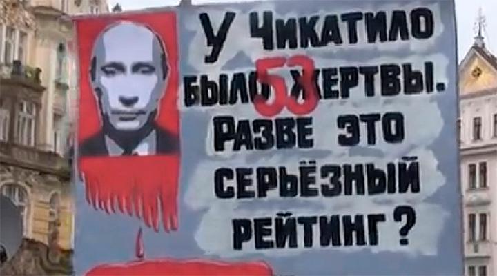 """""""Путин понимает только силу"""", - Маккейн о возможном """"плане Киссинджера"""" по Донбассу - Цензор.НЕТ 7414"""