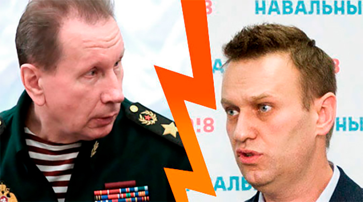 Путін про отруйників Скрипалів: Ми їх знайшли. Нічого там особливого і кримінального немає. Це цивільні - Цензор.НЕТ 7520